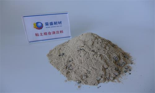Fire Clay Refractory Castable - Rongsheng Refractory